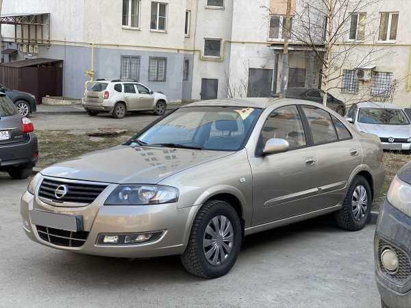 Nissan Almera Classic, 2011 год, 364 000 руб.