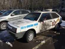 Москва 2108 1990