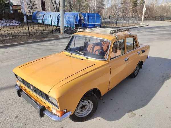 Москвич 2140, 1978 год, 25 000 руб.