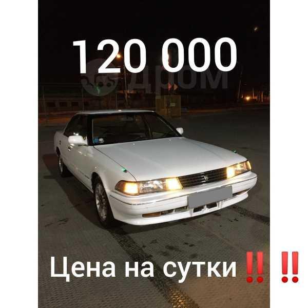 Toyota Mark II, 1988 год, 130 000 руб.