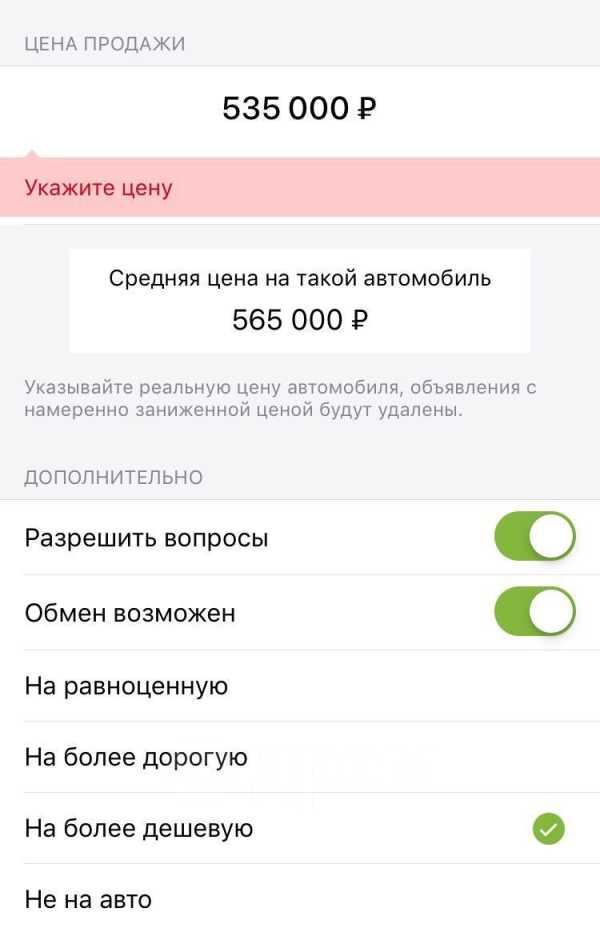 Лада Гранта, 2019 год, 535 000 руб.