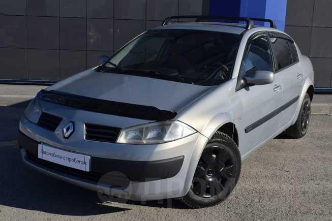 Renault Megane, 2005 год, 149 500 руб.