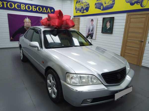 Honda Legend, 1999 год, 130 000 руб.