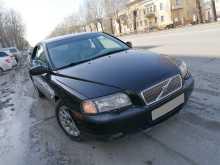 Новосибирск S80 2002