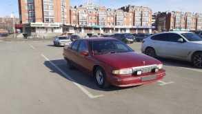 Иркутск Caprice 1992