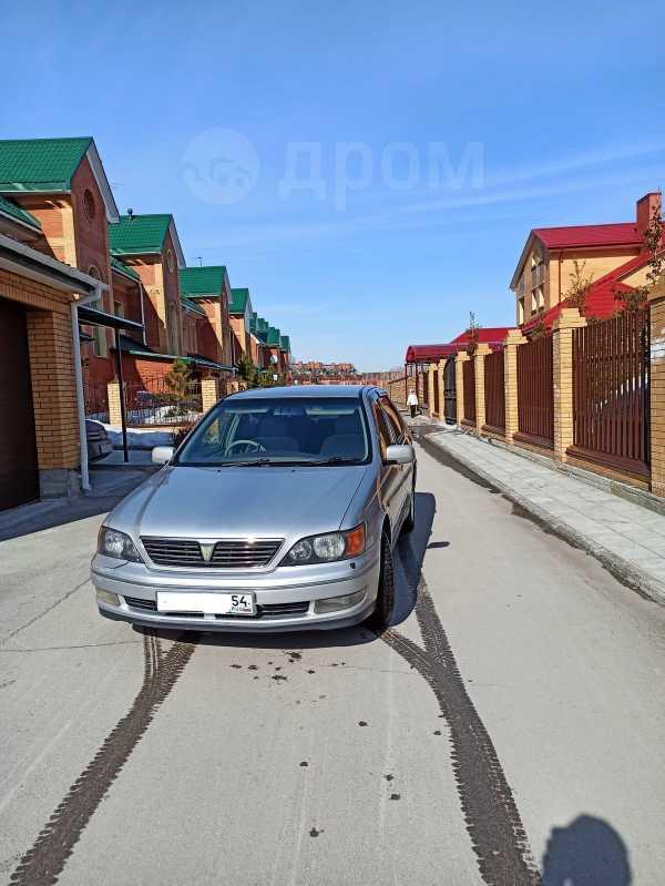 Toyota Vista, 1999 год, 249 000 руб.