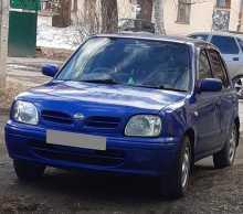 Нижний Тагил March 2000