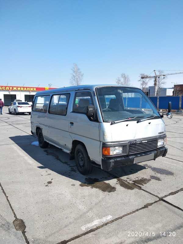 Nissan Homy, 1988 год, 60 000 руб.