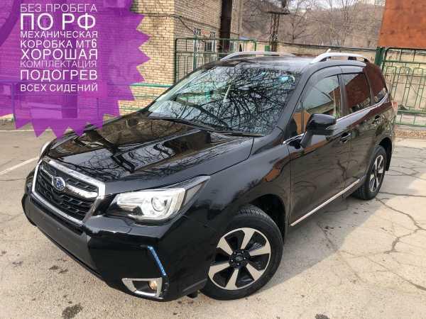 Subaru Forester, 2017 год, 1 340 000 руб.