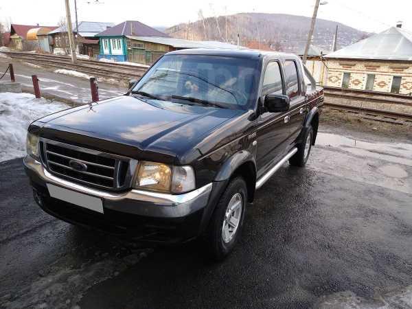 Ford Ranger, 2006 год, 450 000 руб.