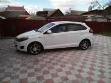 Жуковка Very A13 2011