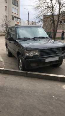 Шатура Range Rover 1997