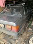 Audi 80, 1985 год, 30 000 руб.