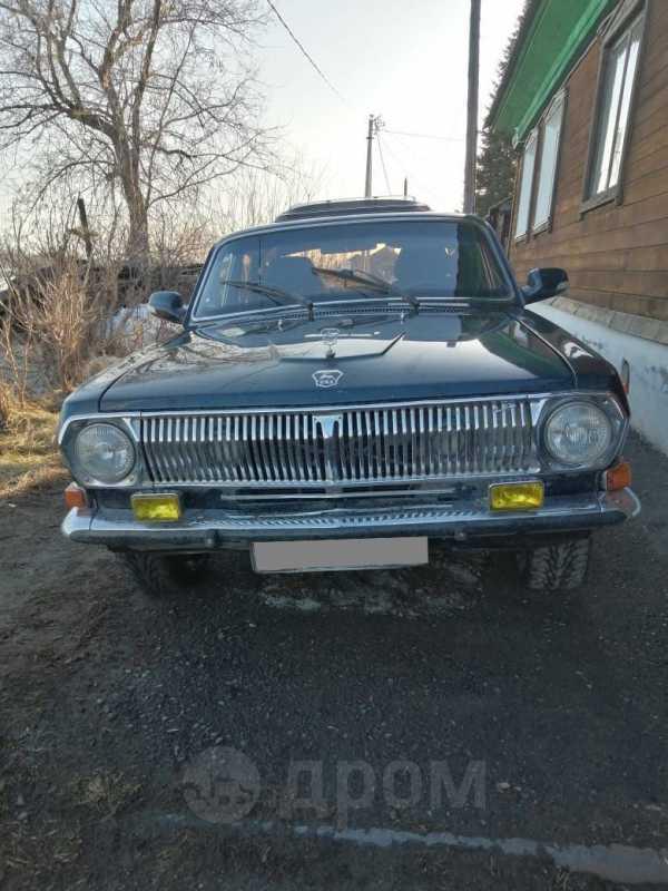 ГАЗ 24 Волга, 1989 год, 149 999 руб.