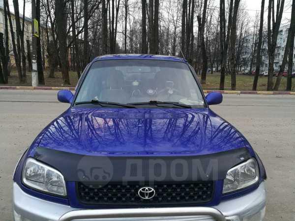 Toyota RAV4, 1998 год, 299 999 руб.