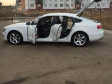 Иркутск A5 2011
