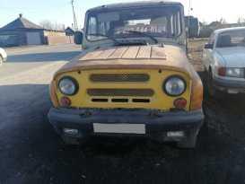 Белово 3151 1997