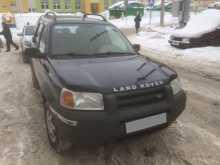 Киров Freelander 2000