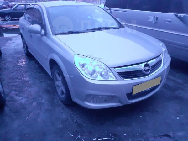 Opel Vectra, 2006 год, 180 000 руб.