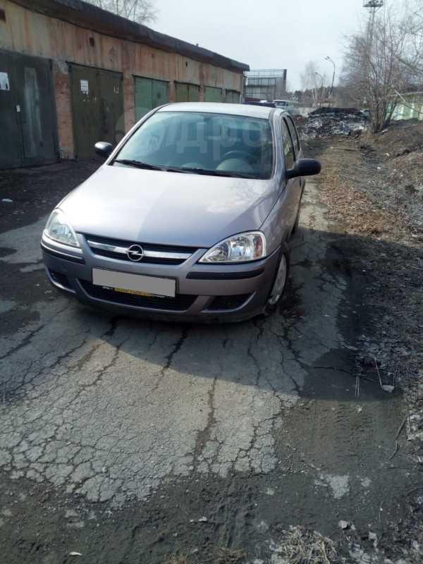 Opel Corsa, 2005 год, 170 000 руб.