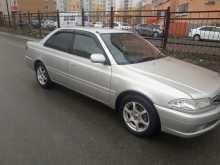 Челябинск Carina 2000