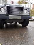 Land Rover Defender, 2008 год, 1 500 000 руб.