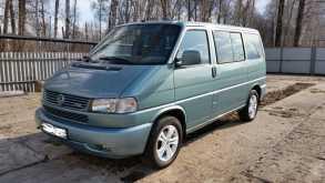 Сердобск Multivan 2001