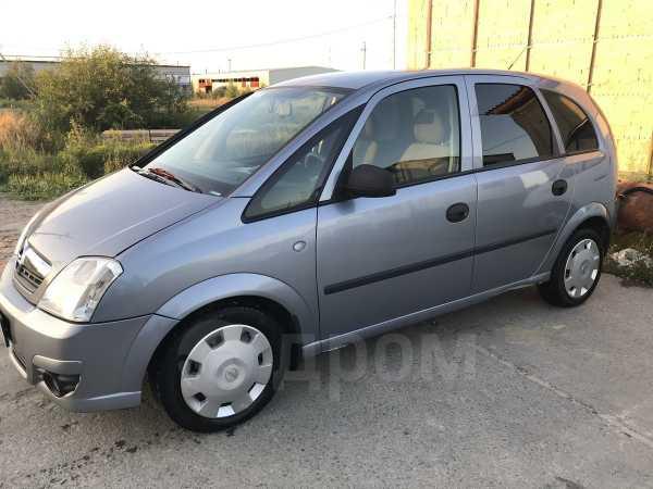 Opel Meriva, 2008 год, 225 000 руб.