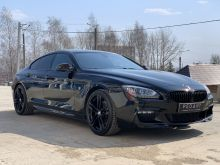 Саранск BMW 6-Series 2013