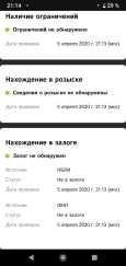 Infiniti FX30d, 2012 год, 1 470 999 руб.