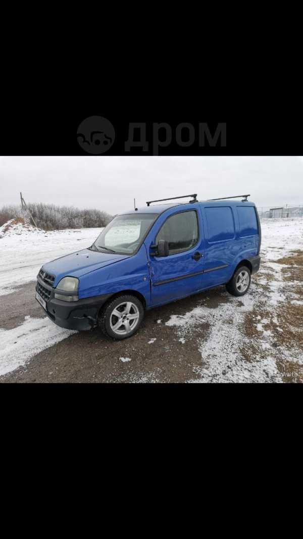 Fiat Doblo, 2001 год, 157 000 руб.