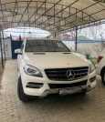 Mercedes-Benz M-Class, 2014 год, 2 850 000 руб.