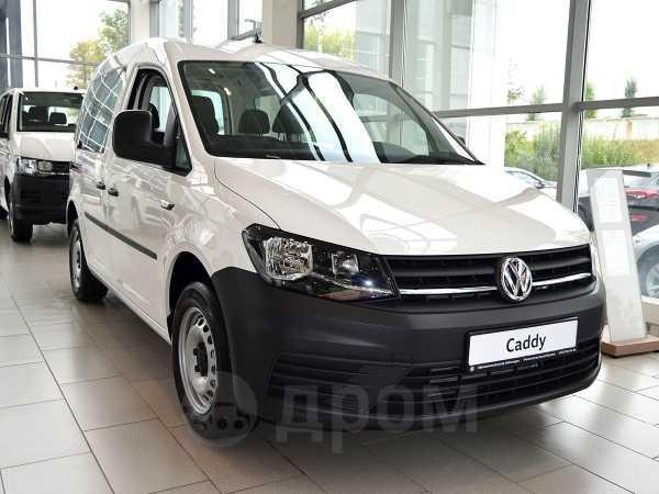 Volkswagen Caddy, 2020 год, 1 550 500 руб.