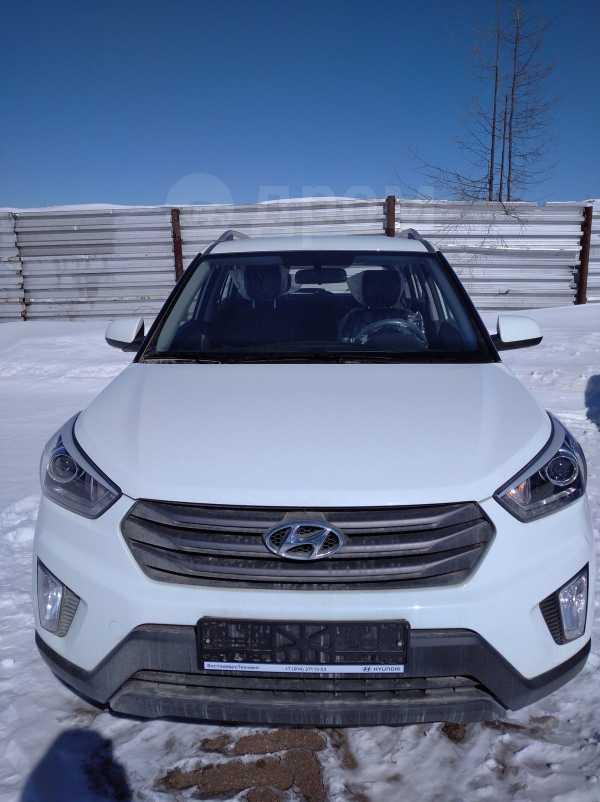 Hyundai Creta, 2019 год, 1 365 000 руб.