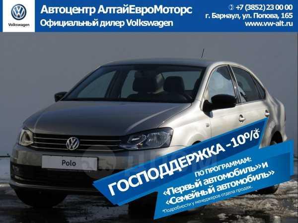 Volkswagen Polo, 2020 год, 873 800 руб.