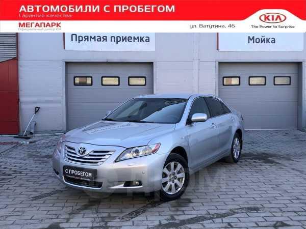 Toyota Camry, 2008 год, 580 000 руб.