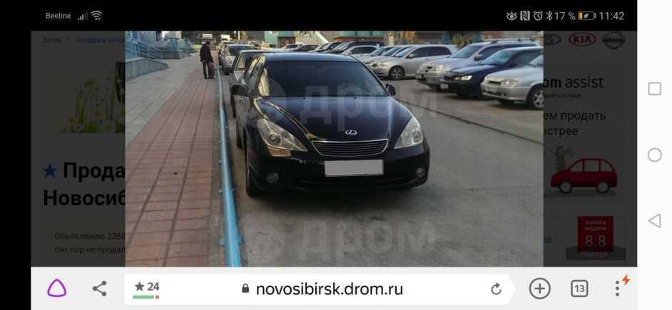 Lexus ES330, 2005 год, 655 000 руб.