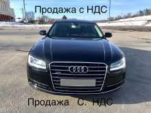 Саранск Audi A8 2015