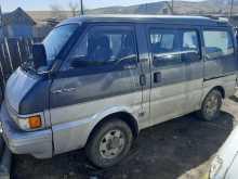 Саяногорск Spectron 1993