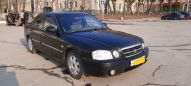Kia Magentis, 2005 год, 260 000 руб.