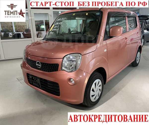 Nissan Moco, 2015 год, 325 000 руб.
