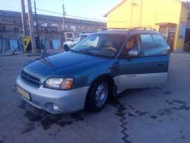 Смоленск Subaru Legacy 2001