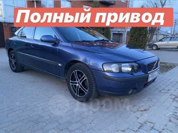 Volvo S60, 2002 год, 235 000 руб.