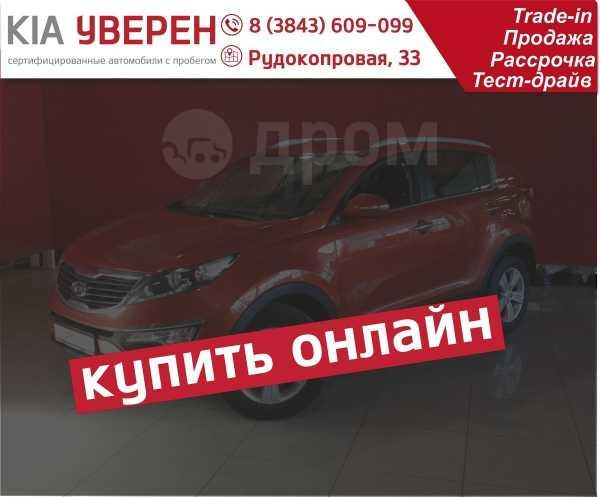 Kia Sportage, 2011 год, 699 900 руб.