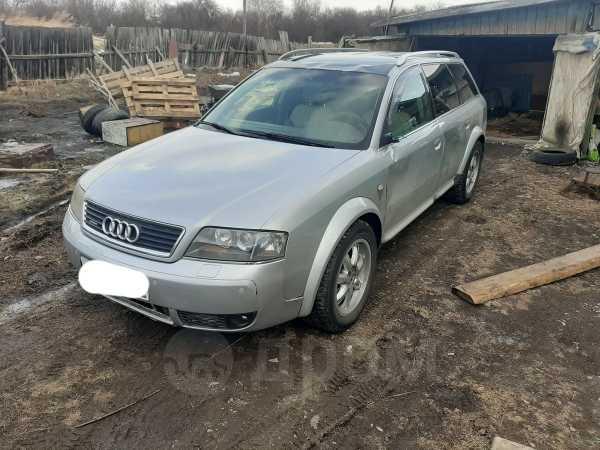 Audi A6 allroad quattro, 2003 год, 200 000 руб.