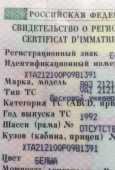 Лада 4x4 2121 Нива, 1992 год, 129 000 руб.