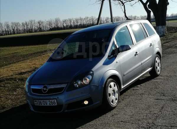 Opel Zafira, 2007 год, 400 000 руб.