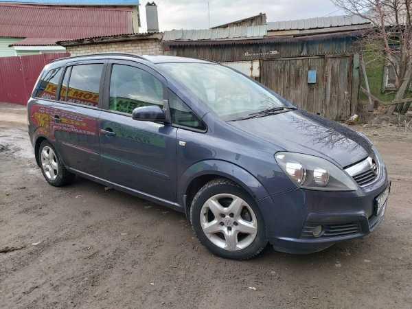 Opel Zafira, 2007 год, 369 000 руб.