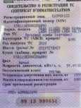 Лада Калина, 2010 год, 163 000 руб.
