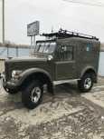 ГАЗ 69, 1972 год, 400 000 руб.